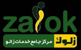 لوگو صنعت زالوی ایران